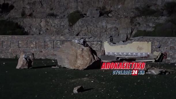 Τεράστιος βράχος έπεσε μέσα σε γήπεδο στην Σύρο