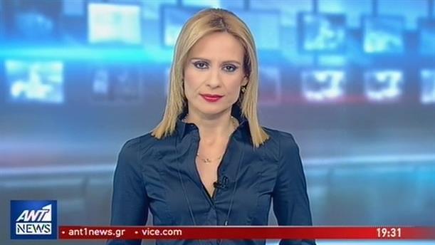 ANT1 NEWS 06-01-2019 ΣΤΙΣ 19:30