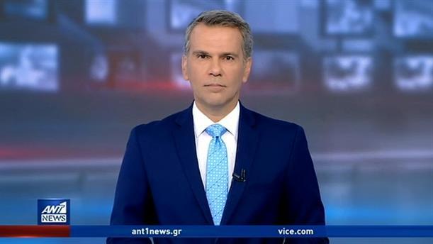 ANT1 NEWS 13-10-2019 ΣΤΙΣ 13:00