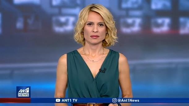 ANT1 NEWS 20-10-2019 ΣΤΙΣ 19:30