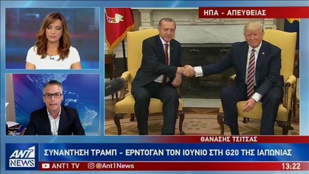 Συνάντηση Τραμπ – Ερντογάν για τους S-400 και τα F35
