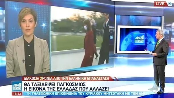 Ο Μητσοτάκης θέλει να προβάλλει διεθνώς την αλλαγή της Ελλάδας