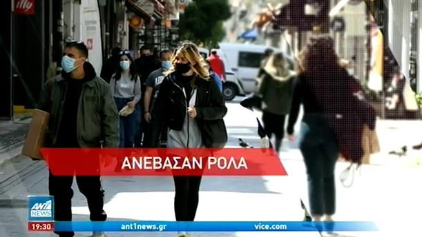 Λιανεμπόριο: χαμόγελο σε Πάτρα και Θεσσαλονίκη