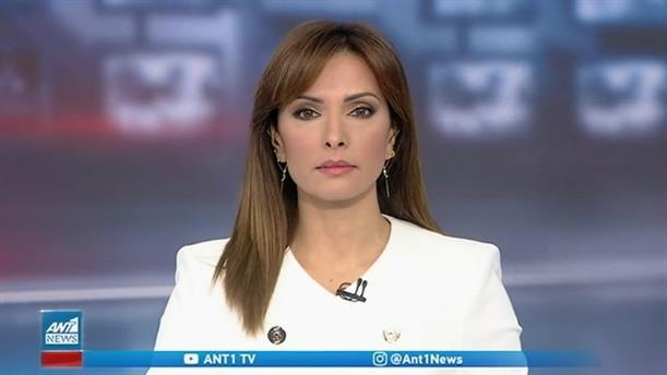 ANT1 NEWS 09/02/2021 ΣΤΙΣ 13:00