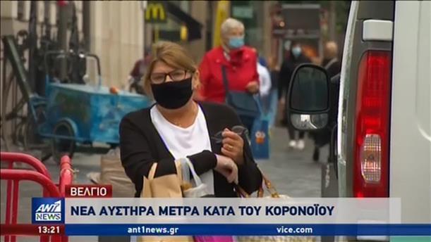 Κορονοϊός: Ανησυχητική η εξάπλωσή του στον κόσμο