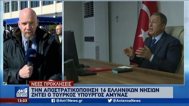 Νέες προκλήσεις από τους Τούρκους