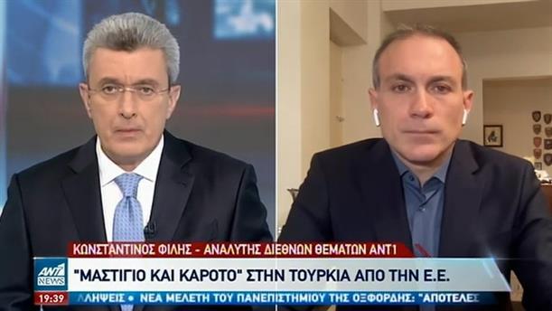 Φίλης στον ΑΝΤ1: η Τουρκία οδηγείται σε νομισματική κρίση