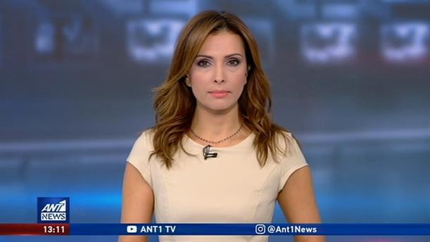 ANT1 NEWS 24-10-2019 ΣΤΙΣ 13:00