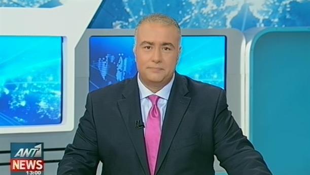ANT1 News 14-07-2016 στις 13:00