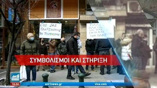 """Στα """"χαρακώματα"""" με την Κυβέρνηση οι έμποροι Θεσσαλονίκης και Πάτρας"""