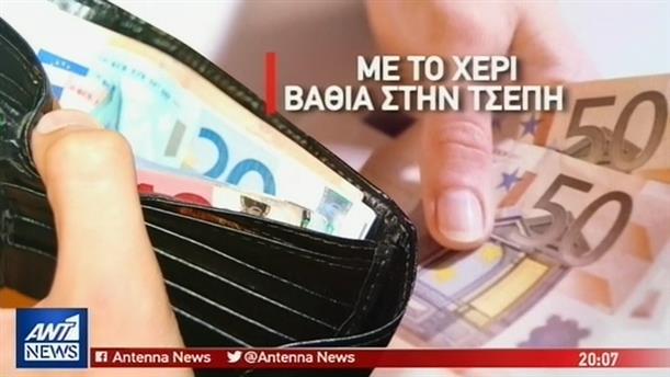 """ΟΟΣΑ: η Ελλάδα """"πρωταθλήτρια"""" στα φορολογικά βάρη"""