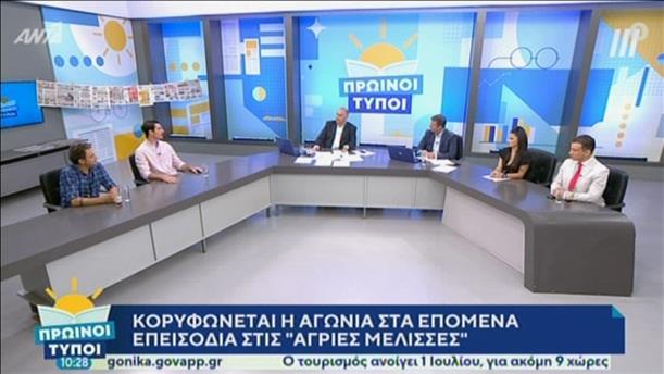 Οι Γιώργος Γεροντιδάκης και Βαγγέλης Αλεξανδρής στην εκπομπή «Πρωινοί Τύποι»