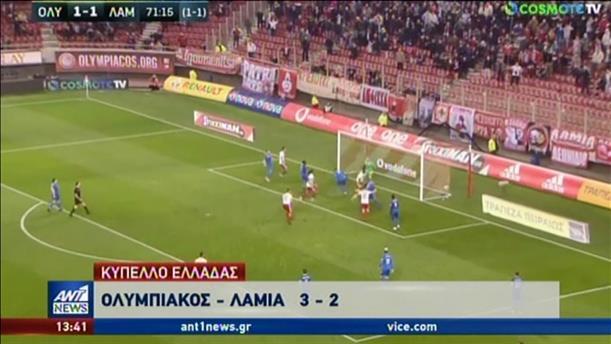 Ο ΠΑΟΚ επικράτησε και στο ΟΑΚΑ του Παναθηναϊκού για το Κύπελλο Ελλάδας