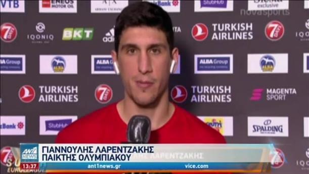 Euroleague: εκτός έδρας νίκη για τον Ολυμπιακό