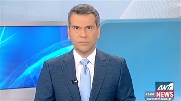 ANT1 News 26-04-2015 στις 13:00