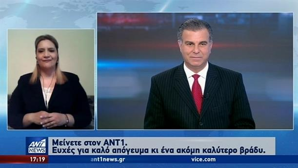 ANT1 NEWS 22-03-2020 ΣΤΗ ΝΟΗΜΑΤΙΚΗ