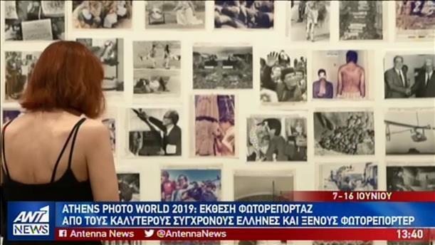 Αφιερωμένο στον Γιάννη Μπεχράκη το Athens Photo World