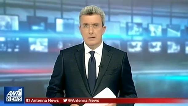 ANT1 NEWS 23-10-2018 ΣΤΙΣ 19:30