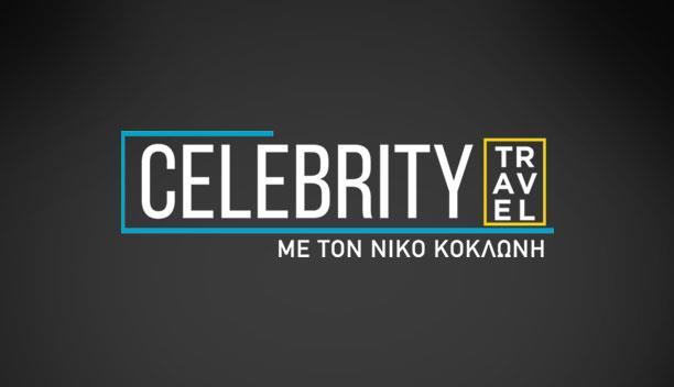 celebrity travel