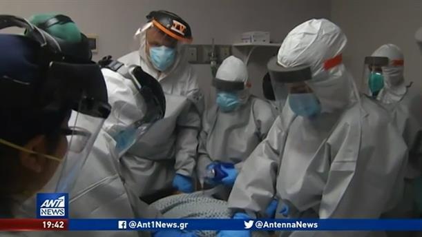"""Κορονοϊός: """"Καμπανάκι"""" από τον Παγκόσμιο Οργανισμό Υγείας"""