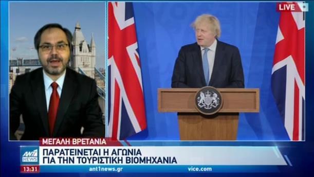 Μπόρις Τζόνσον σε Βρετανούς: Μην κανονίζετε διακοπές