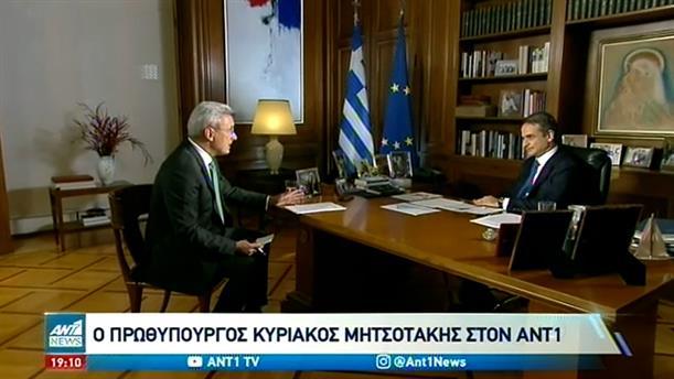 Η συνέντευξη του Κυριάκου Μητσοτάκη στον ΑΝΤ1