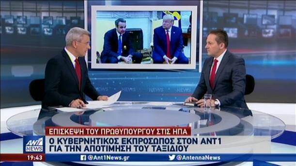Πέτσας στον ΑΝΤ1: οι ΗΠΑ αντιμετωπίζουν την Ελλάδα ως πυλώνα σταθερότητας στην περιοχή