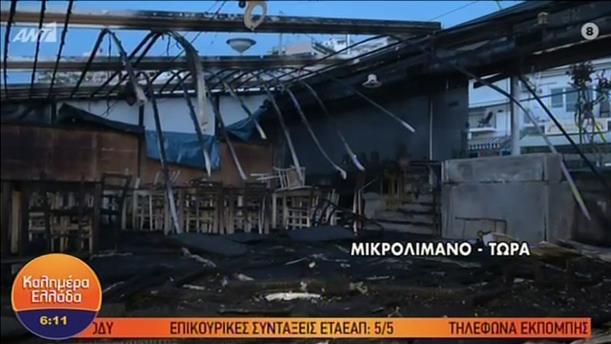 Φωτιά σε ταβέρνα στο Μικρολίμανο