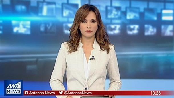 ANT1 NEWS 18-04-2019 ΣΤΙΣ 13:00