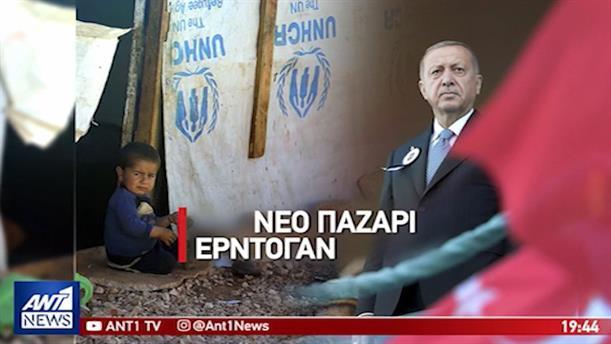 Προειδοποίηση Μητσοτάκη σε Ερντογάν