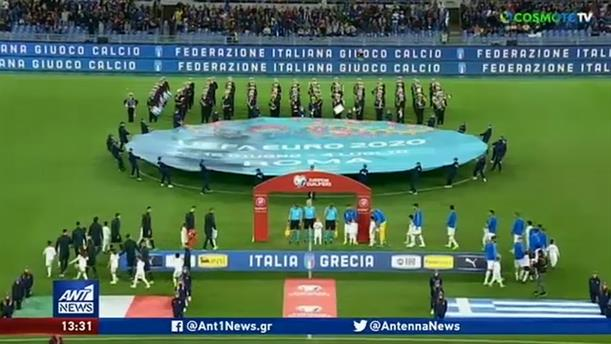 Άξιζε κάτι καλύτερο η Εθνική Ελλάδος στην Ιταλία