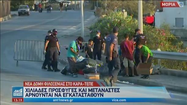Λέσβος: σε δρόμους και παρκινγκ έστησαν τις σκηνές τους οι αιτούντες άσυλο