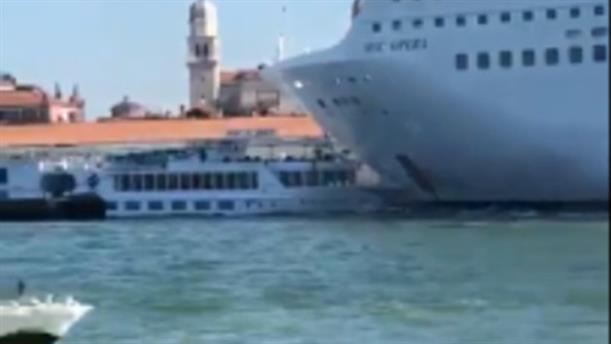 Κρουαζιερόπλοιο συγκρούστηκε με πλοιάριο στη Βενετία