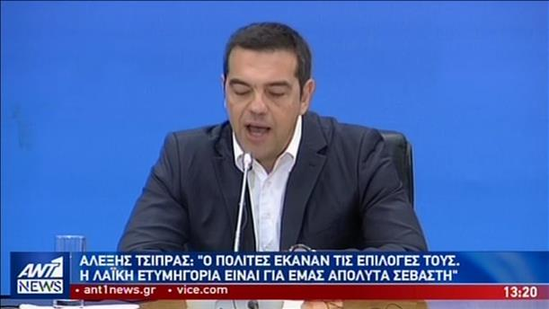Τσίπρας: δεν υπάρχει στρατηγική ήττα του ΣΥΡΙΖΑ