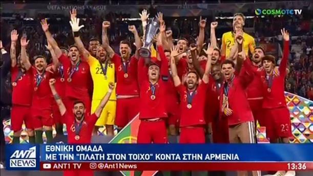Ο Κριστινάνο Ρονάλντο κατέκτησε το πρώτο Nations League