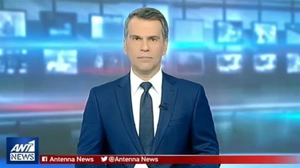 ANT1 NEWS 18-11-2018 ΣΤΙΣ 13:00