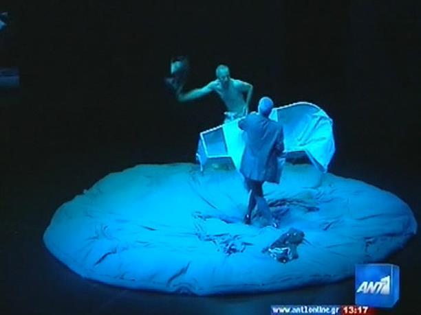 Παραστάσεις από διάσημο θέατρο της Πολωνίας