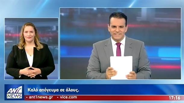 ANT1 NEWS 25-07-2019 ΣΤΗ ΝΟΗΜΑΤΙΚΗ