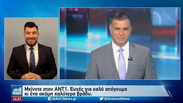 ANT1 NEWS 31/01/2021 ΣΤΗ ΝΟΗΜΑΤΙΚΗ