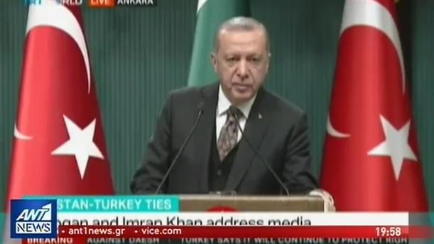 Αυστηρό μήνυμα της ΕΕ στον Ερντογάν