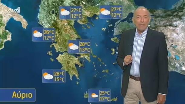 ΔΕΛΤΙΟ ΚΑΙΡΟΥ ΓΙΑ ΑΓΡΟΤΕΣ – 31/05/2015