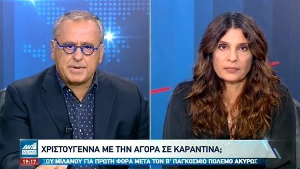 """Δελλατόλλας – Τσαπανίδου για τα κρούσματα, το """"πάγωμα της αγοράς"""" και την οικονομική ασφυξία"""