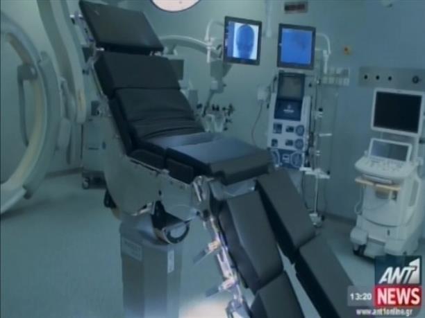 Πρωτοποριακή χειρουργική αίθουσα στο Υγεία