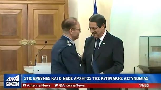 Κύπρος: έρευνα για ολιγωρία και απόδοση ευθυνών για τον «Ορέστη»