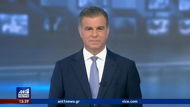 ANT1 NEWS 02-09-2020 ΣΤΙΣ 13:00