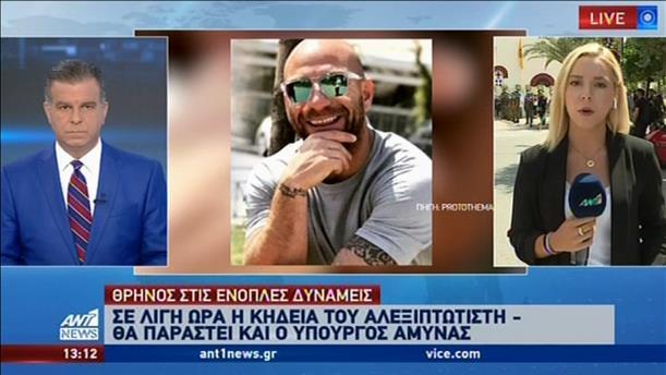 Παρουσία του Υπουργού Άμυνας η κηδεία του αλεξιπτωτιστή