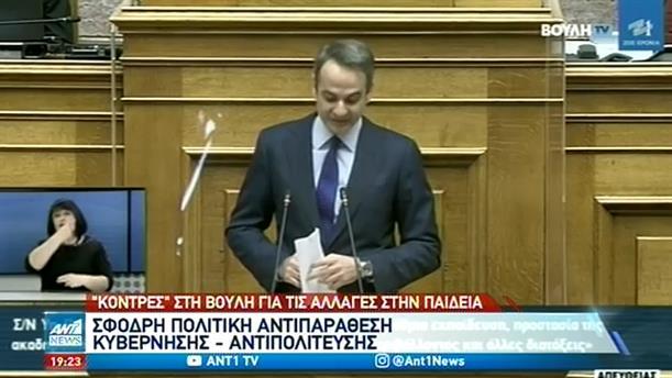 Σύγκρουση Μητσοτάκη – Τσίπρα στην Βουλή