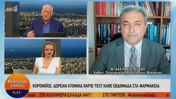 Θ. Βασιλακόπουλος - καθηγητής πνευμονολογίας – ΚΑΛΗΜΕΡΑ ΕΛΛΑΔΑ - 22/03/2021