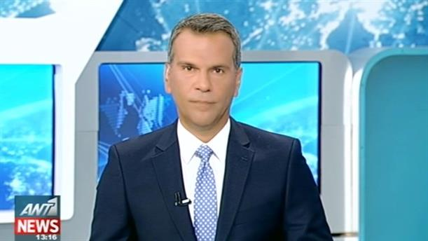 ANT1 News 09-08-2016 στις 13:00