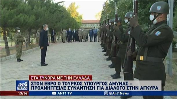 Προαναγγελία Ακάρ για διάλογο Ελλάδας – Τουρκίας